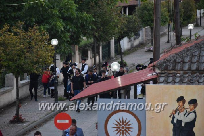 alexandriamou_tritimeraloutro2019020