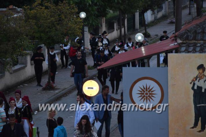 alexandriamou_tritimeraloutro2019021