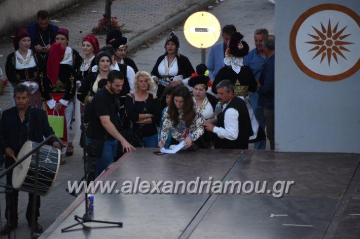 alexandriamou_tritimeraloutro2019022
