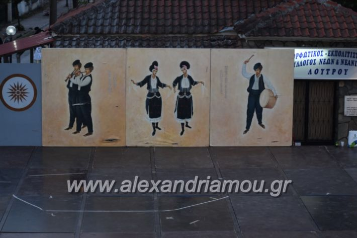 alexandriamou_tritimeraloutro2019024