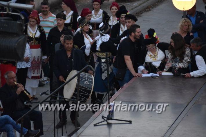 alexandriamou_tritimeraloutro2019026