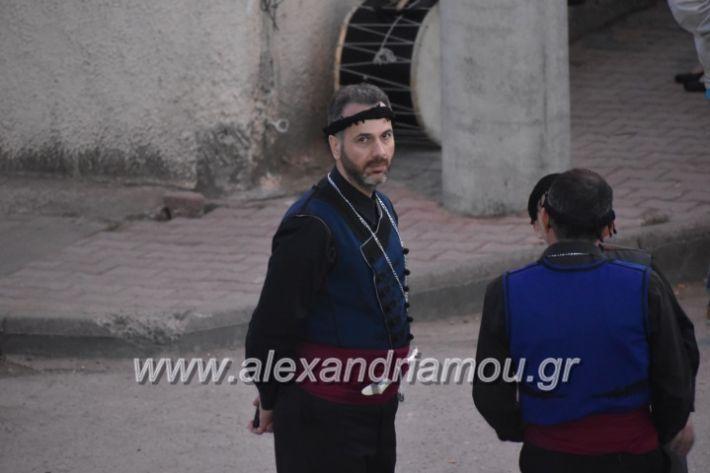 alexandriamou_tritimeraloutro2019028