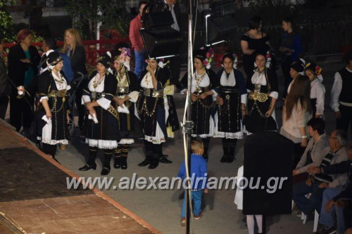 alexandriamou_tritimeraloutro2019030