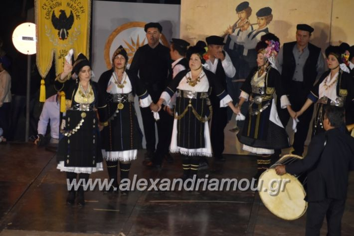 alexandriamou_tritimeraloutro2019032