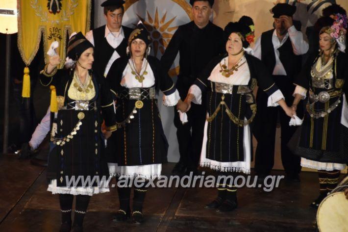 alexandriamou_tritimeraloutro2019033