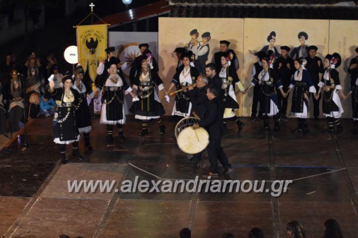 alexandriamou_tritimeraloutro2019034