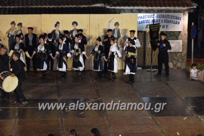 alexandriamou_tritimeraloutro2019035