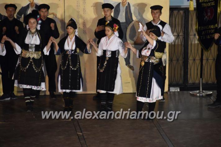 alexandriamou_tritimeraloutro2019036