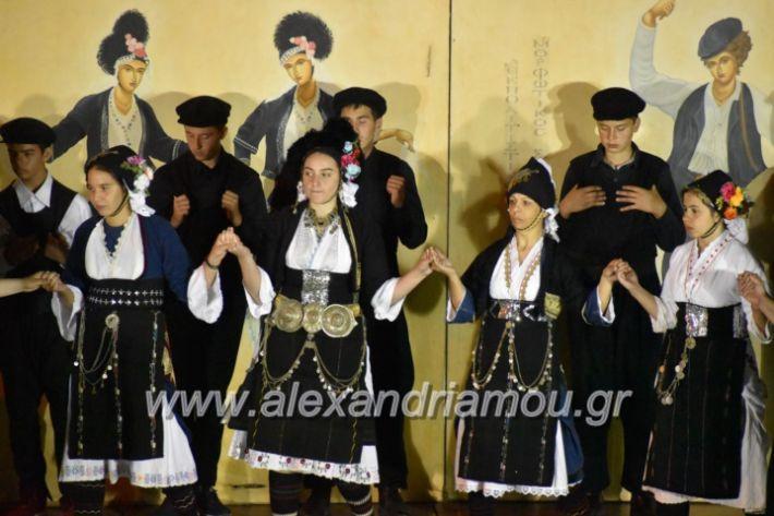 alexandriamou_tritimeraloutro2019037