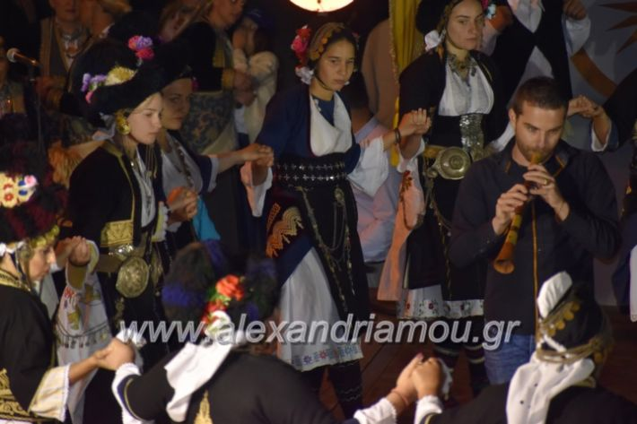 alexandriamou_tritimeraloutro2019040