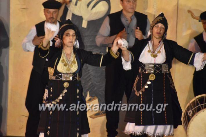 alexandriamou_tritimeraloutro2019045