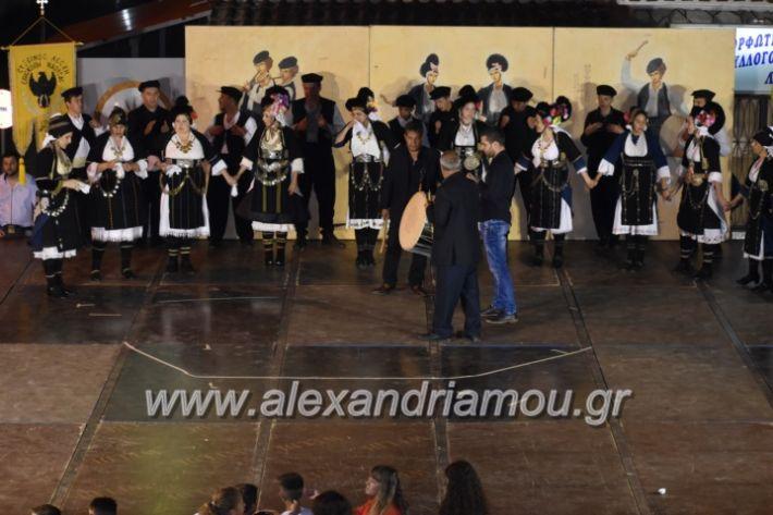 alexandriamou_tritimeraloutro2019046