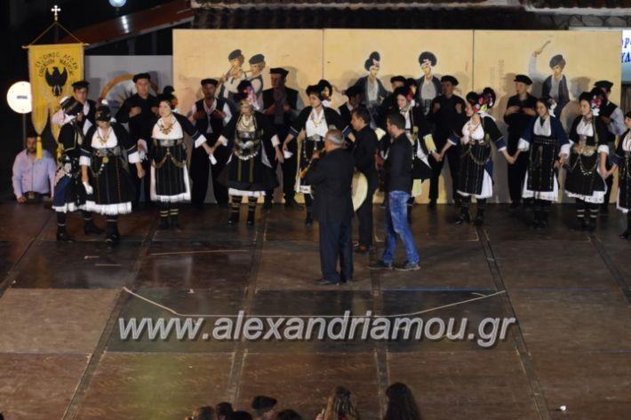 alexandriamou_tritimeraloutro2019047