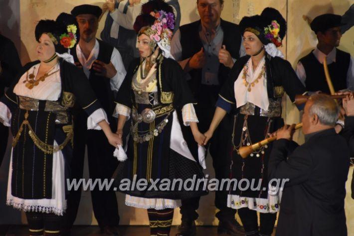 alexandriamou_tritimeraloutro2019049