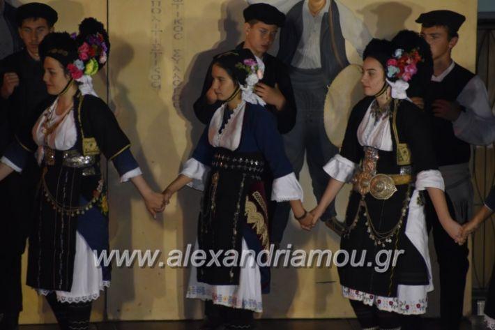 alexandriamou_tritimeraloutro2019050