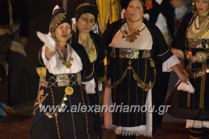 alexandriamou_tritimeraloutro2019051