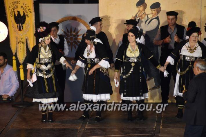 alexandriamou_tritimeraloutro2019052