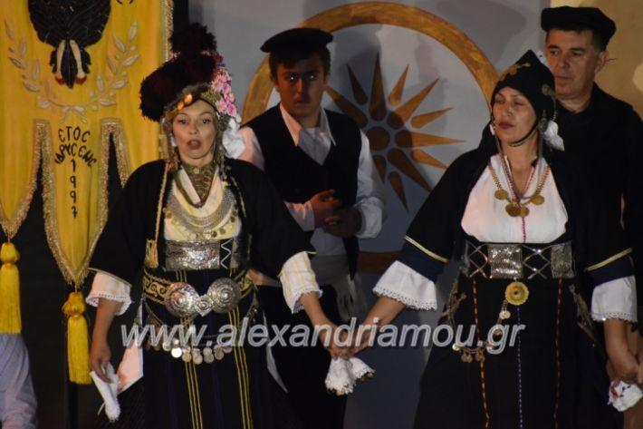 alexandriamou_tritimeraloutro2019053