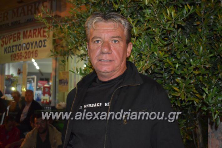 alexandriamou_tritimeraloutro2019062