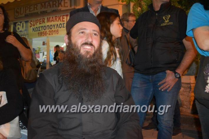 alexandriamou_tritimeraloutro2019064