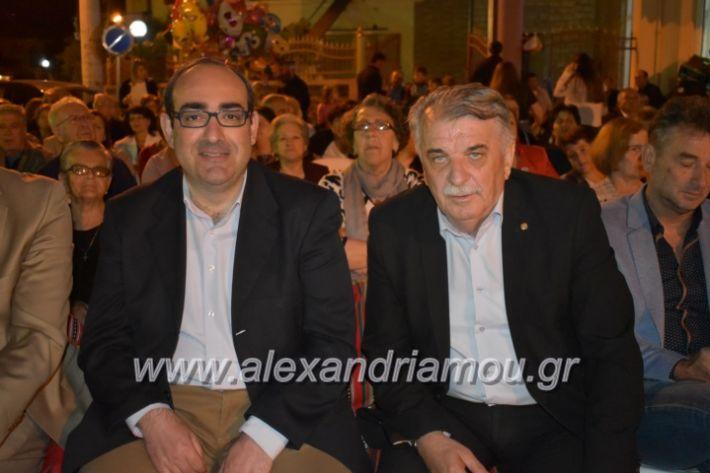 alexandriamou_tritimeraloutro2019066