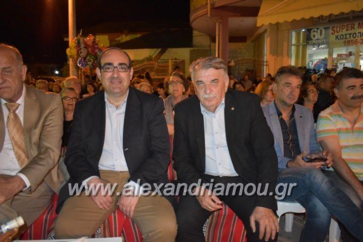alexandriamou_tritimeraloutro2019068