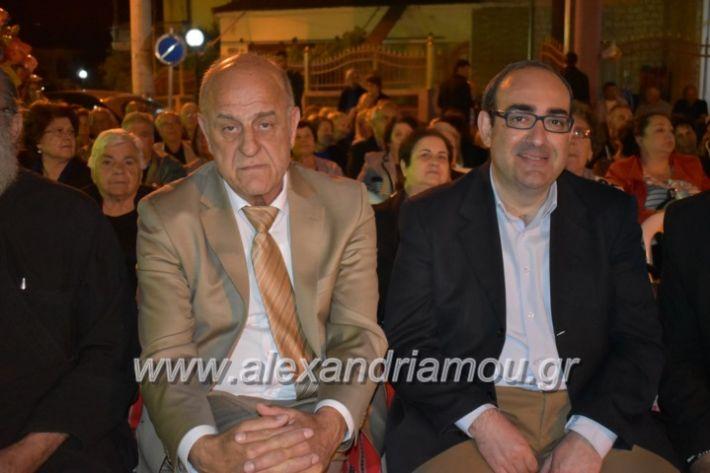 alexandriamou_tritimeraloutro2019070