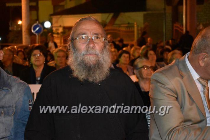alexandriamou_tritimeraloutro2019072