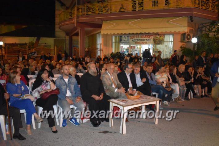 alexandriamou_tritimeraloutro2019078