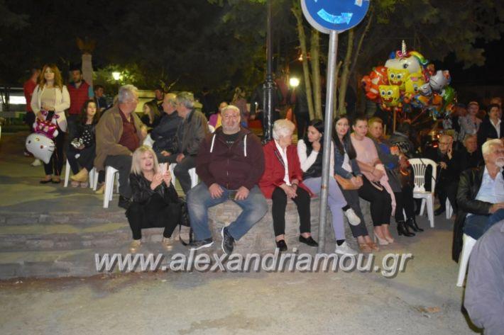 alexandriamou_tritimeraloutro2019079