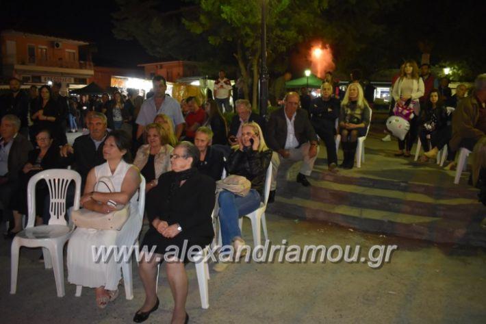 alexandriamou_tritimeraloutro2019080