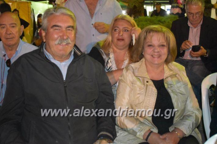 alexandriamou_tritimeraloutro2019081