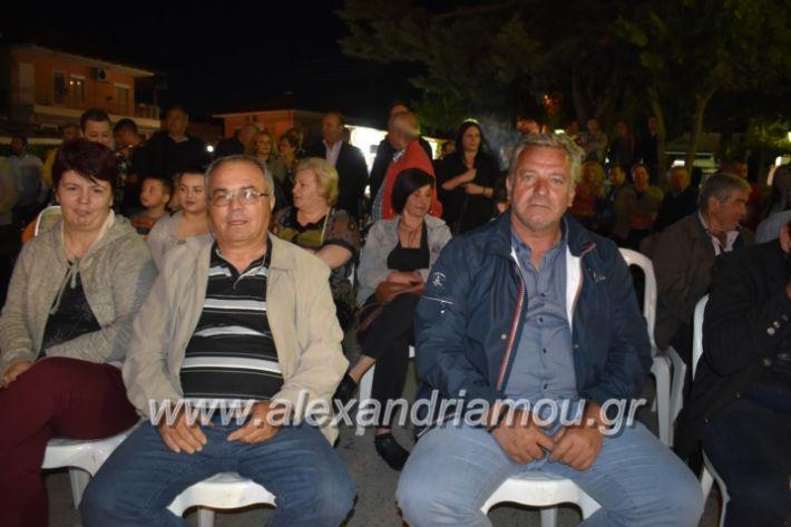 alexandriamou_tritimeraloutro2019084