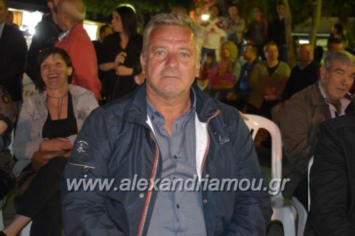 alexandriamou_tritimeraloutro2019086