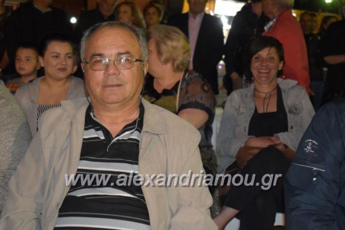 alexandriamou_tritimeraloutro2019087