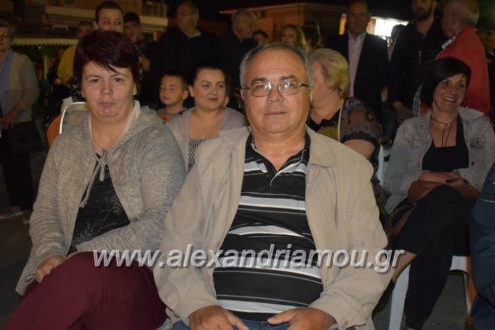 alexandriamou_tritimeraloutro2019088