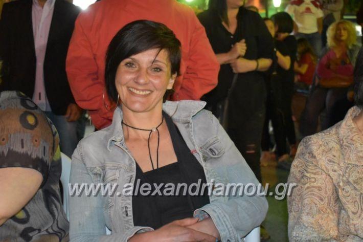 alexandriamou_tritimeraloutro2019089