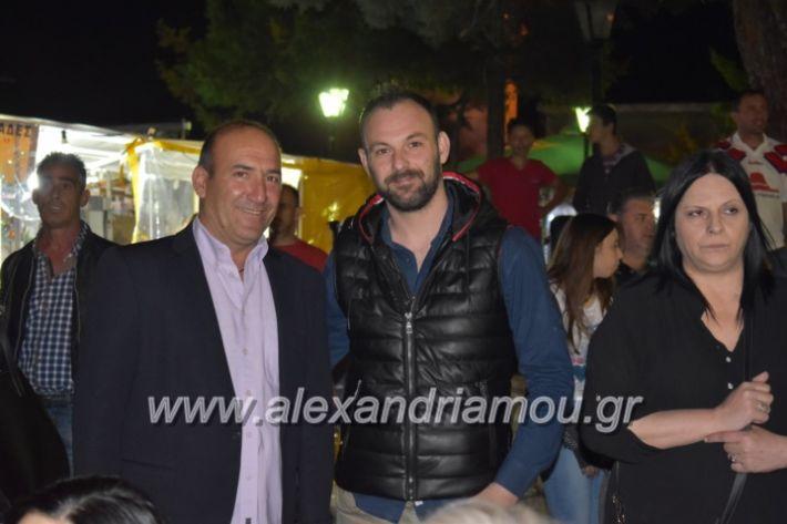 alexandriamou_tritimeraloutro2019093