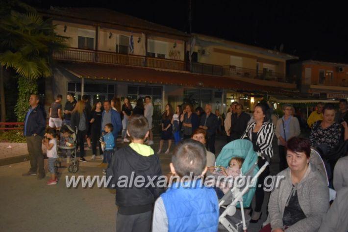 alexandriamou_tritimeraloutro2019094