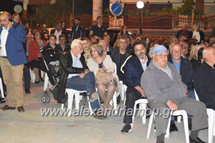 alexandriamou_tritimeraloutro2019096