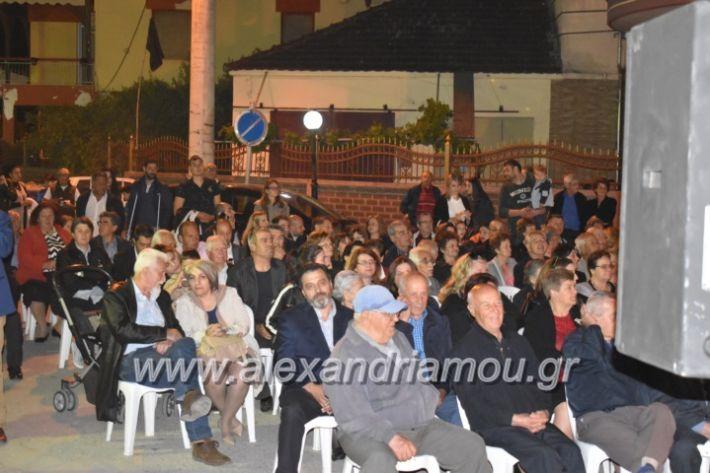 alexandriamou_tritimeraloutro2019097