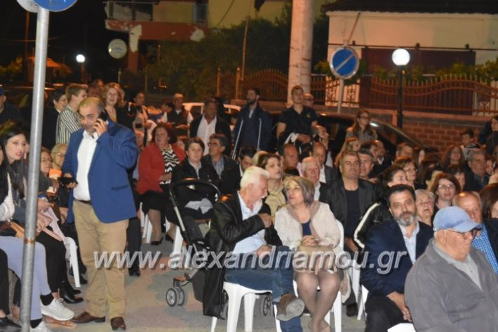 alexandriamou_tritimeraloutro2019098