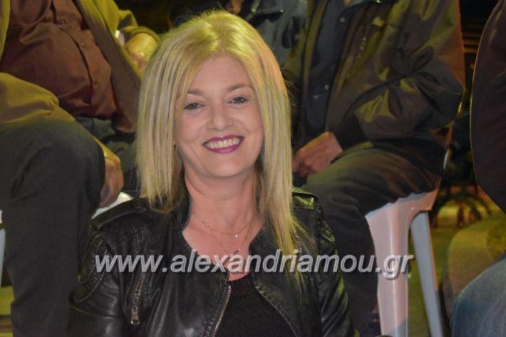 alexandriamou_tritimeraloutro2019100