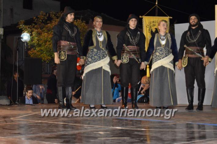 alexandriamou_tritimeraloutro2019101