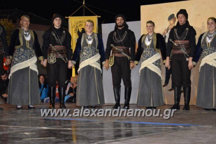 alexandriamou_tritimeraloutro2019102