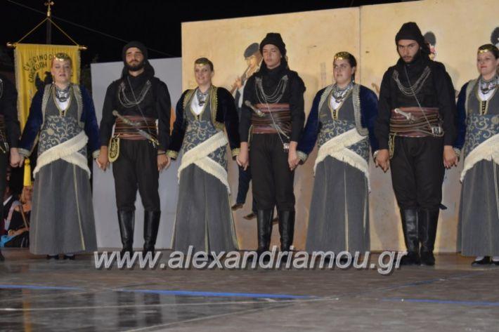 alexandriamou_tritimeraloutro2019103