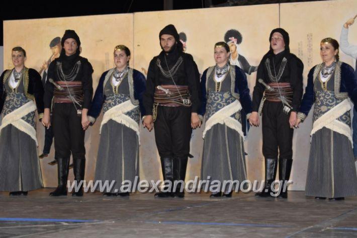 alexandriamou_tritimeraloutro2019104