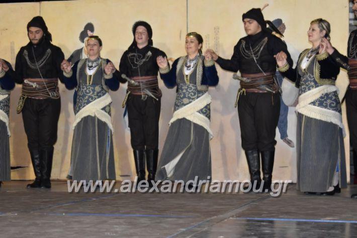 alexandriamou_tritimeraloutro2019105