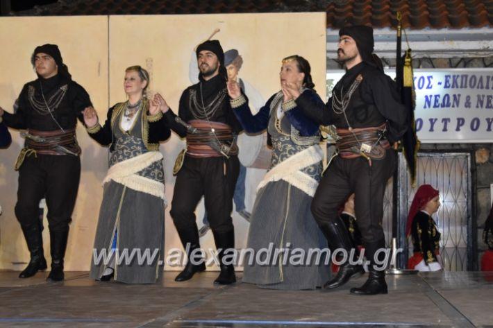 alexandriamou_tritimeraloutro2019106