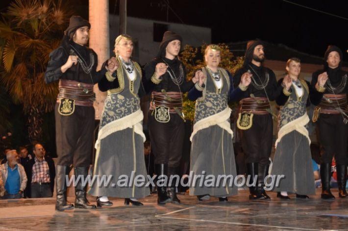 alexandriamou_tritimeraloutro2019107